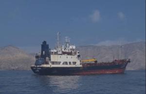 Piratas asesinaron al capitán colombiano de un tanquero en Puerto La Cruz