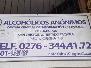 En Táchira alertan sobre incremento de ingesta alcohólica en mujeres