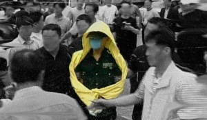 La historia de Yoo Young-chul, surcoreano que mataba con un martillo y se comía a sus víctimas